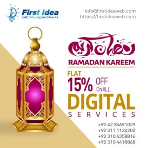 Ramadan Offer 2019, Ramadan sale 2019, Ramadan Discount deals,
