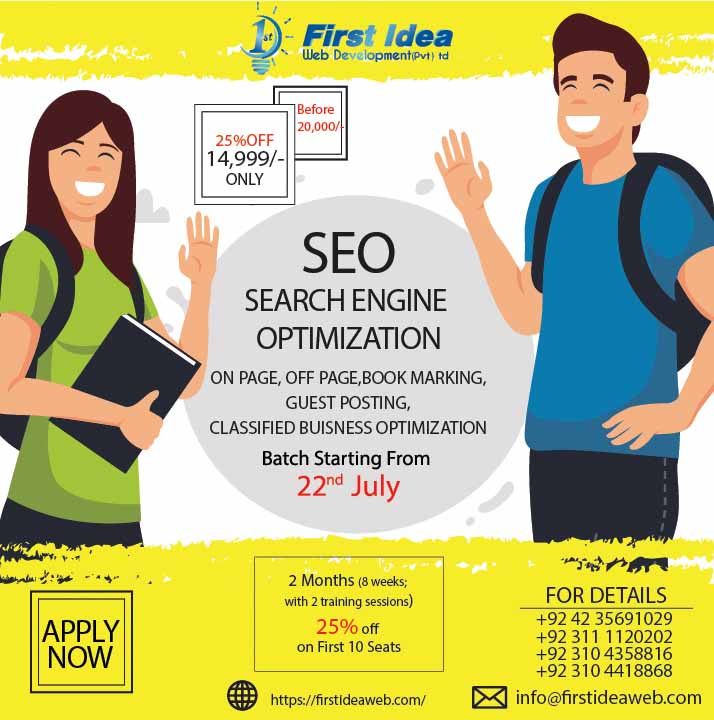 SEO Training In Lahore