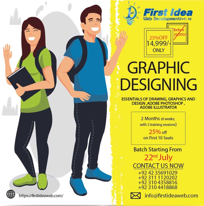 FIWD Graphic Designing Training Cheap Graphics designing training Lahore 2019 graphic designing courses in lahore