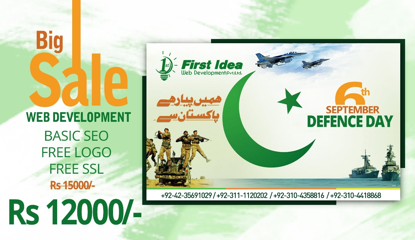 Defence Day 2019 – Sale & Discount!