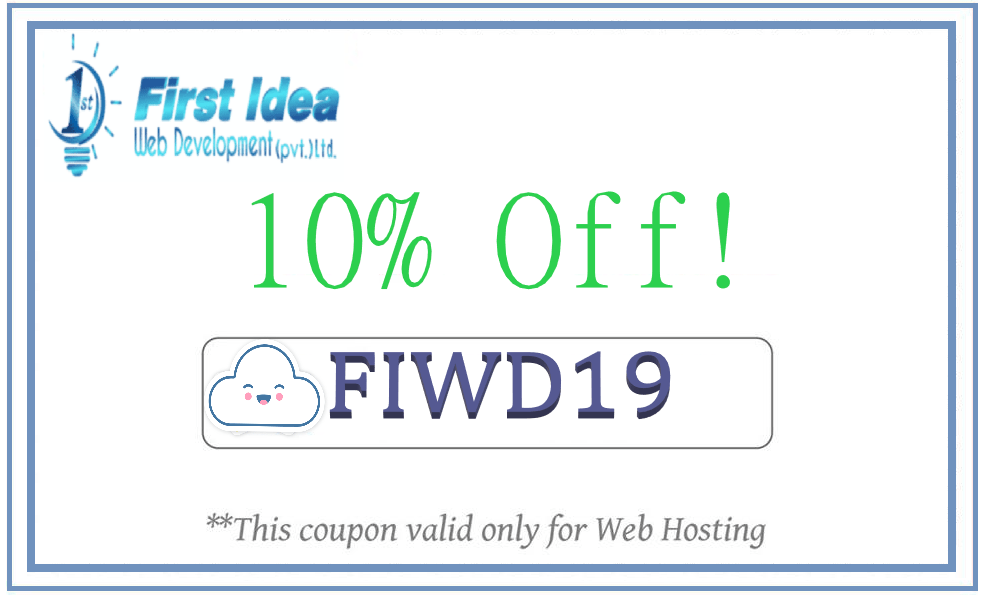 FIWD coupon code for web hosting, Web Hosting Coupons & Promo Codes, FIWD online promo code for website, first idea discount code