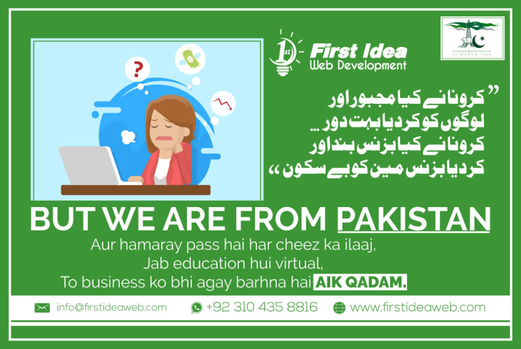 Pakistan day sale, Pakistan day web sale 2020, best eCommerce websites, eCommerce websites for sale