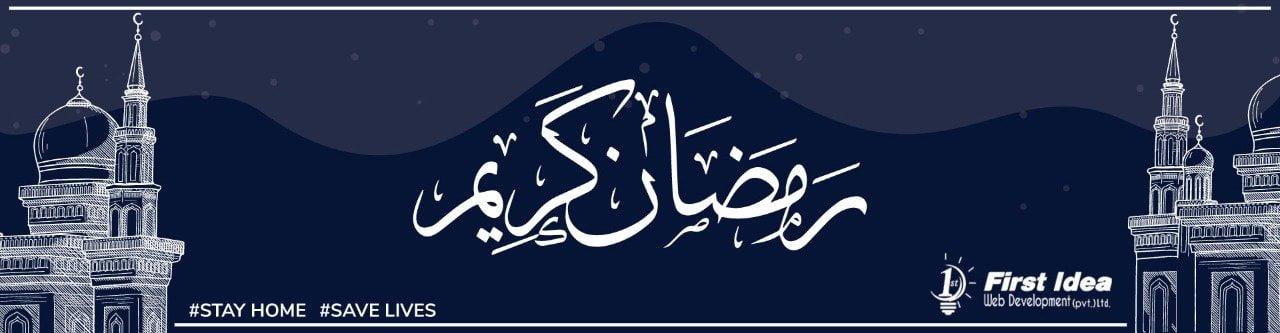 Ramadan during COVID-19 – Religious Measurements – Blessings Of Ramzan